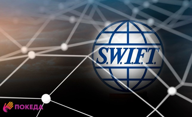 система переводов swift