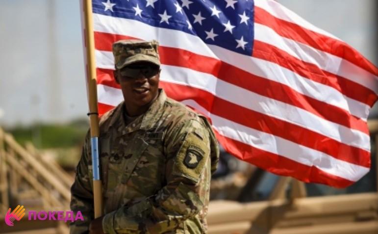 служба в армии США