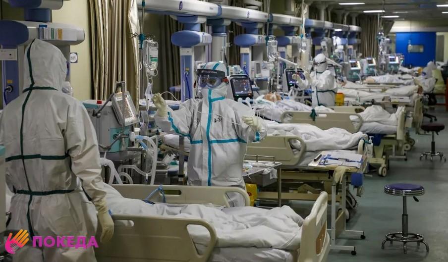 Китайская больница с больными коронавирусом