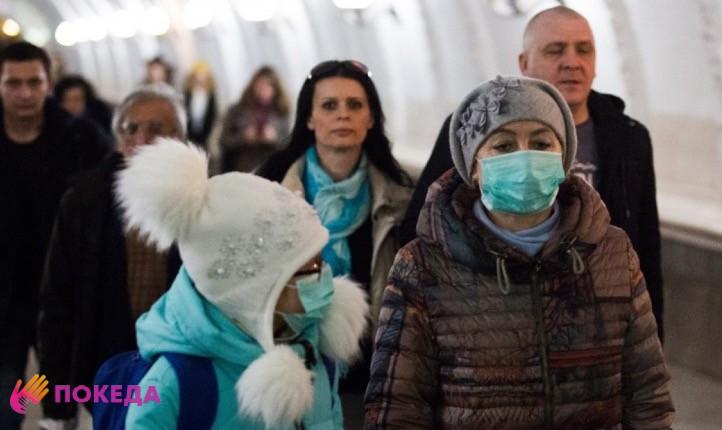 московское метро коронавирус