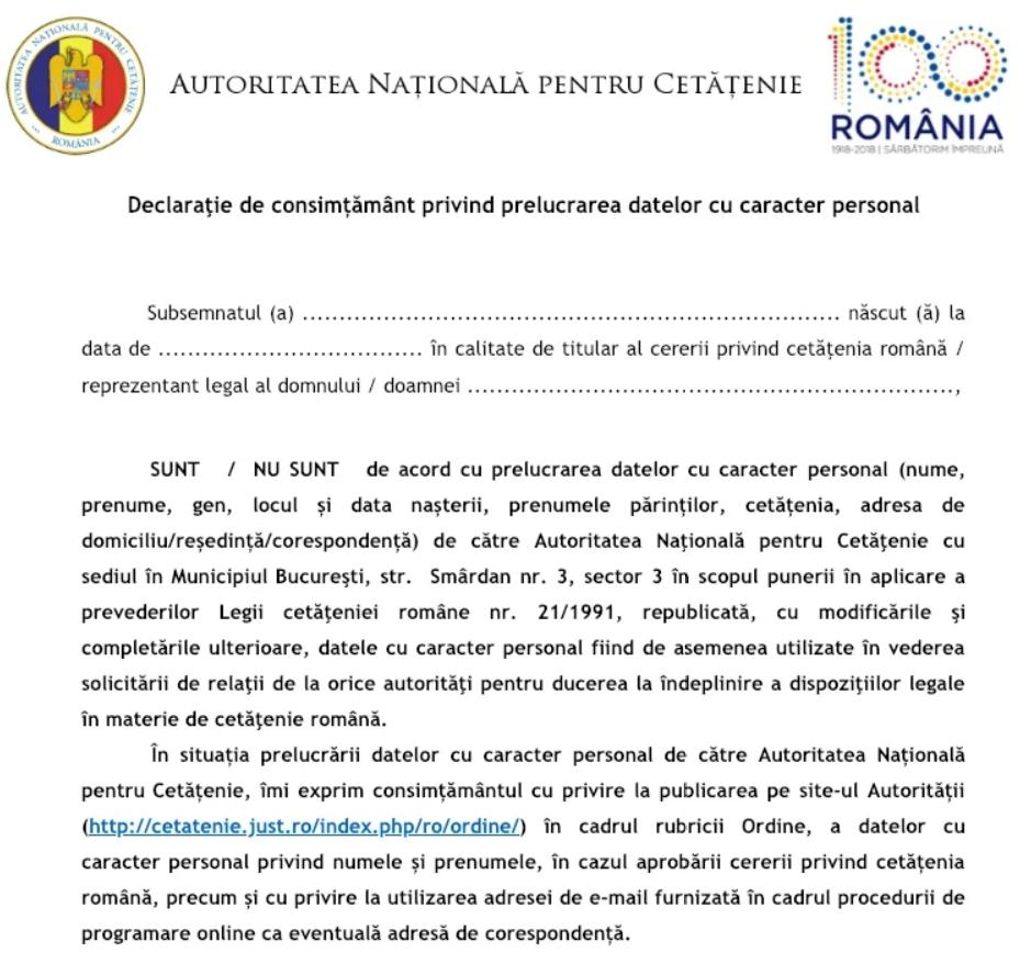 Документ на согласие обработать персональные данные для получения румынского гражданства