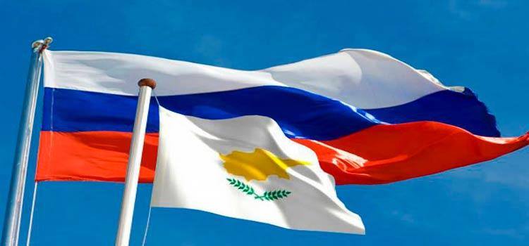 Паспорт Кипра для россиян