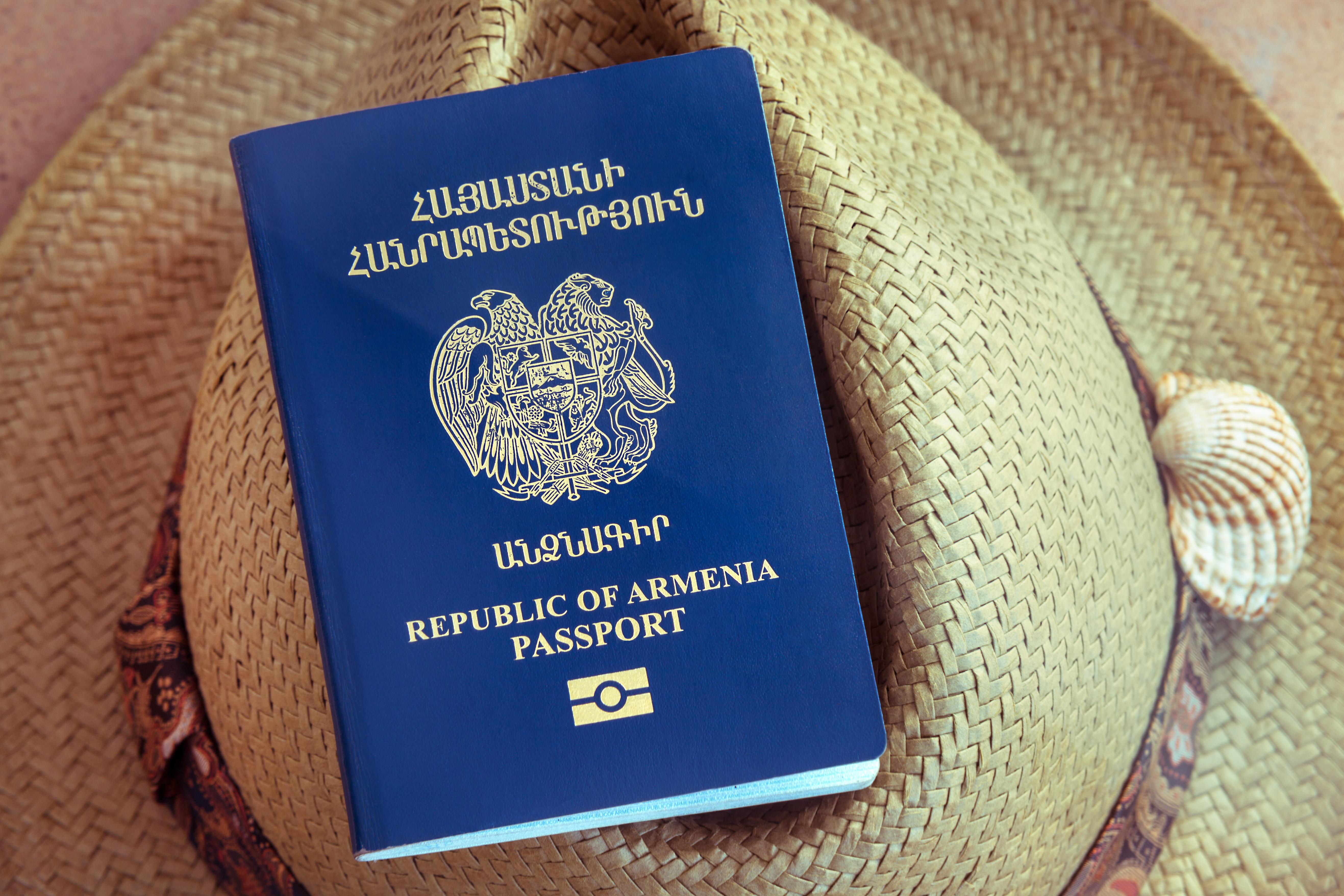 Армянский паспорт, который могут оформить иностранцы