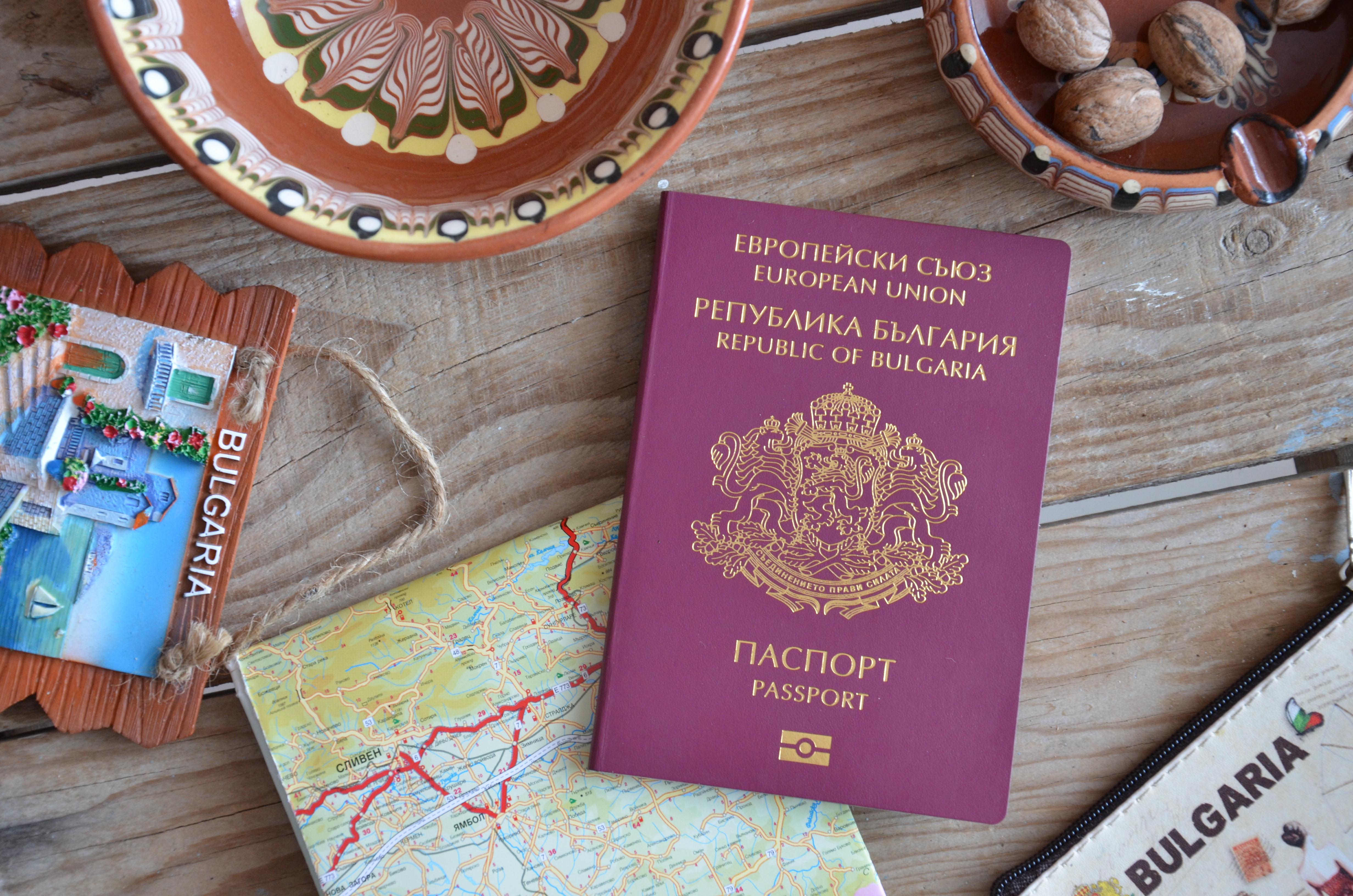 Болгарский паспорт, который могут получить россияне