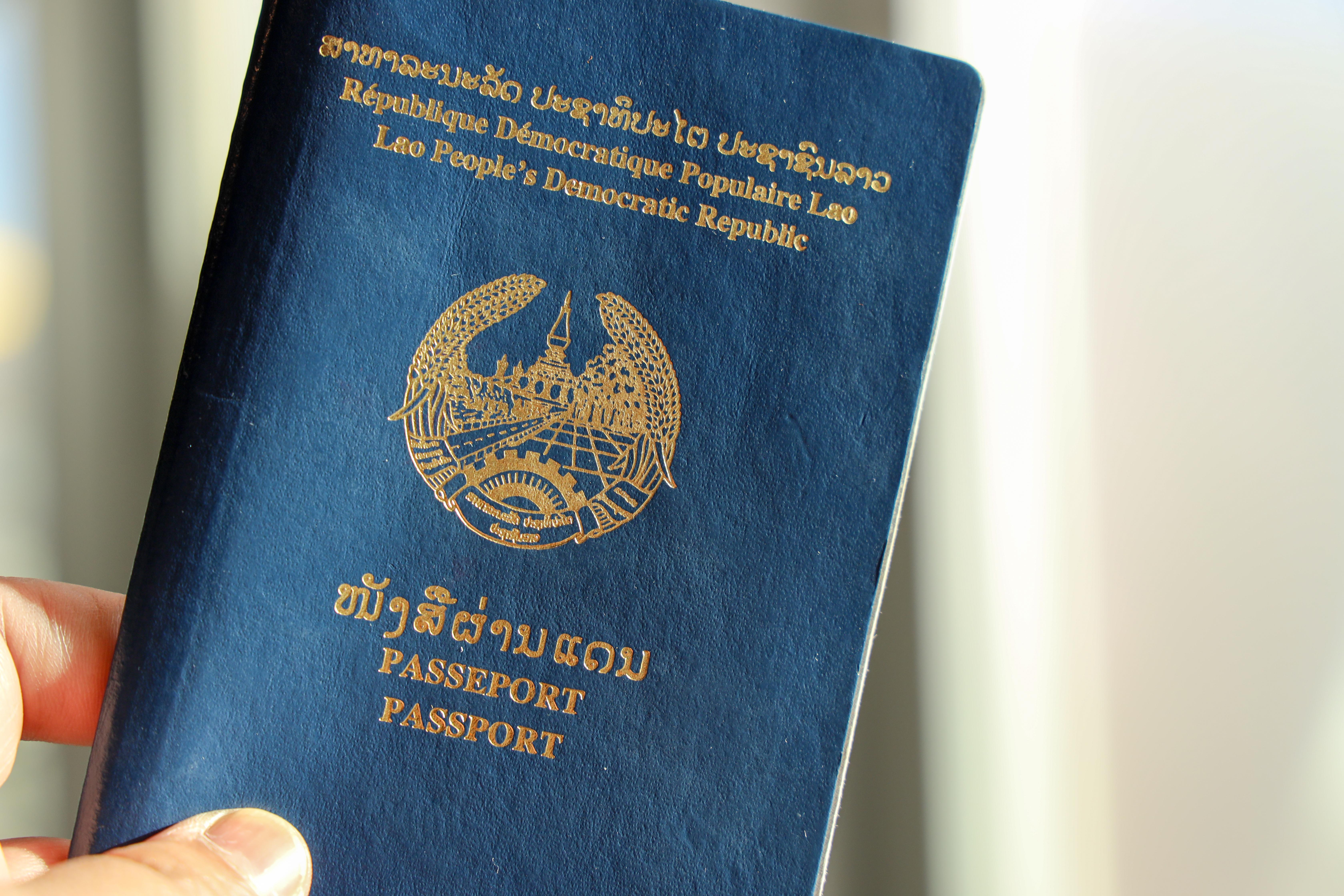 Лаосский паспорт, который могут получить иностранцы