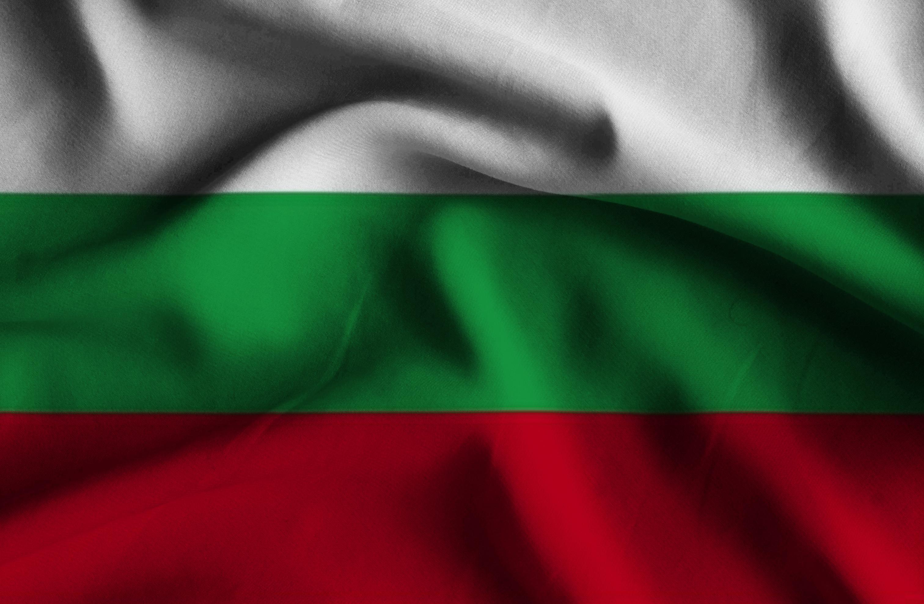 Изменения в законе о гражданстве Болгарии