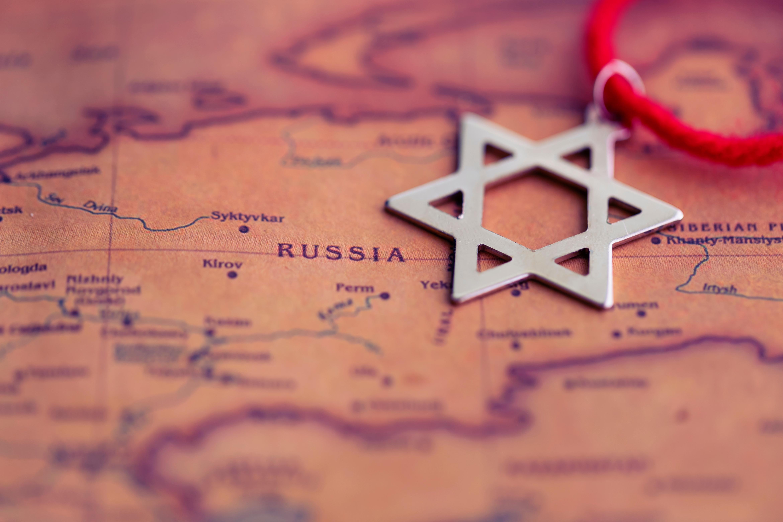 Концепция репатриации в Израиль из России