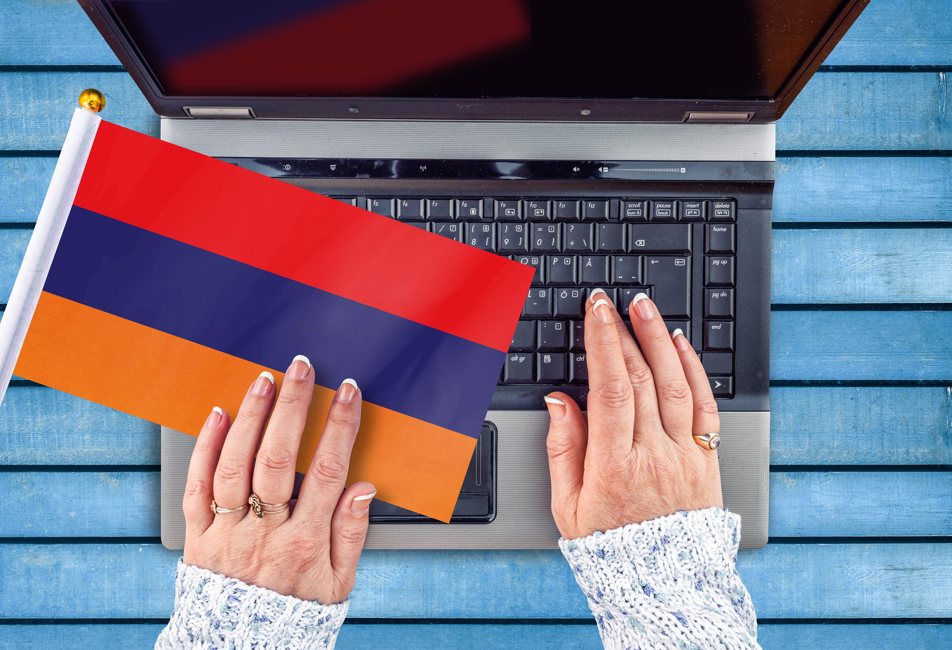 Концепция получения высшего образования в Армении