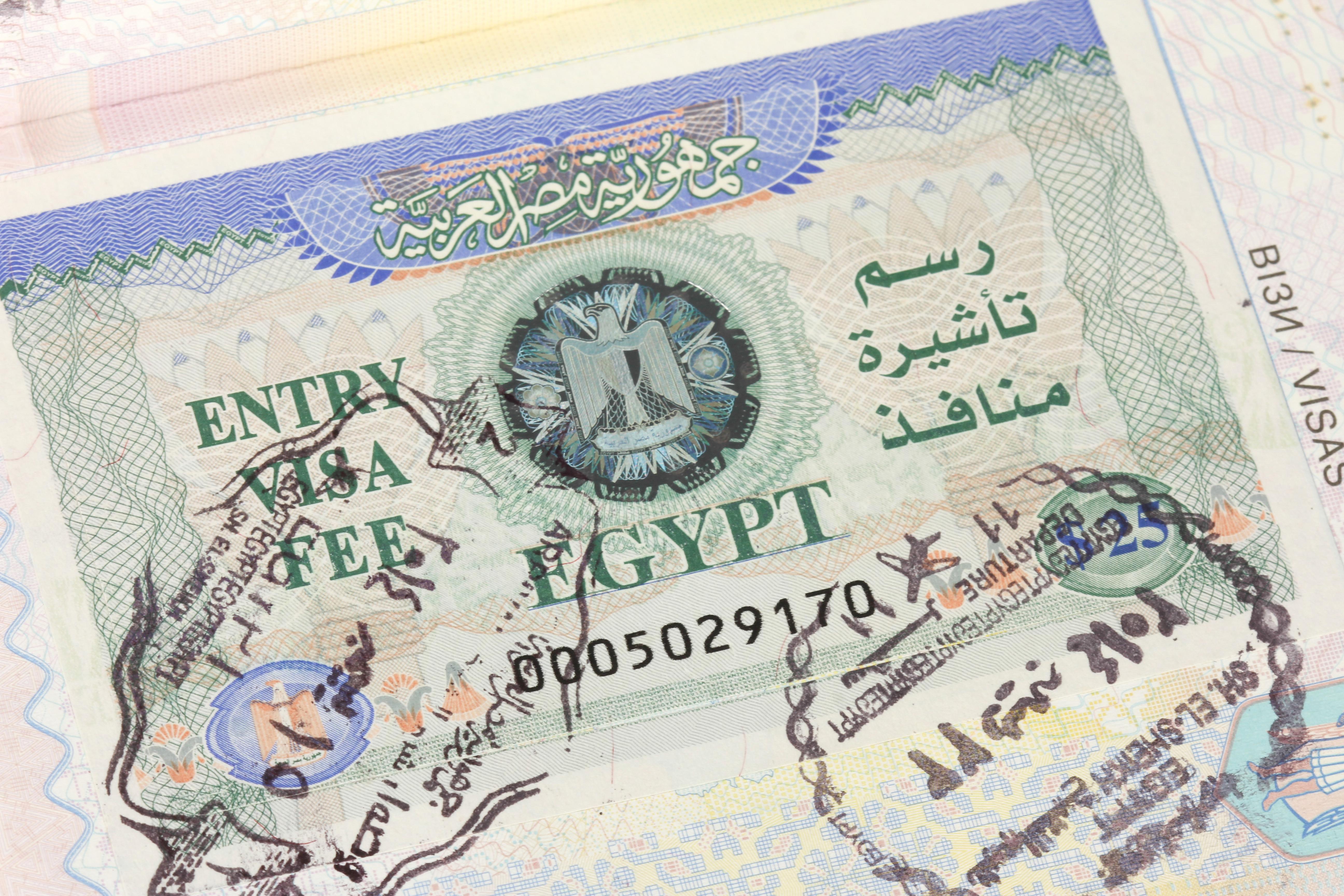 Египетская виза, которую могут оформить россияне