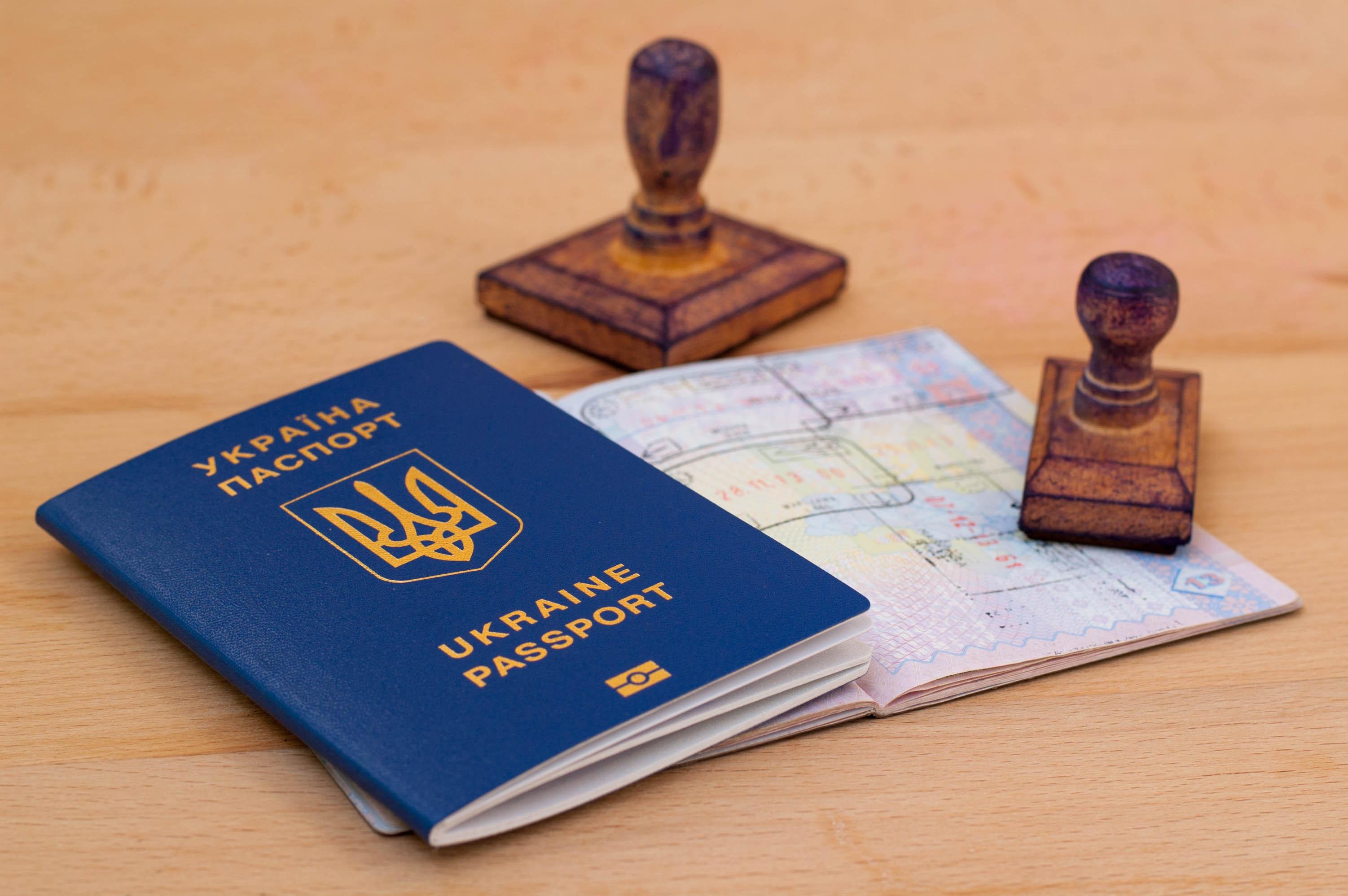 Паспорт и виза в Украину, которую могут оформить иностранцы