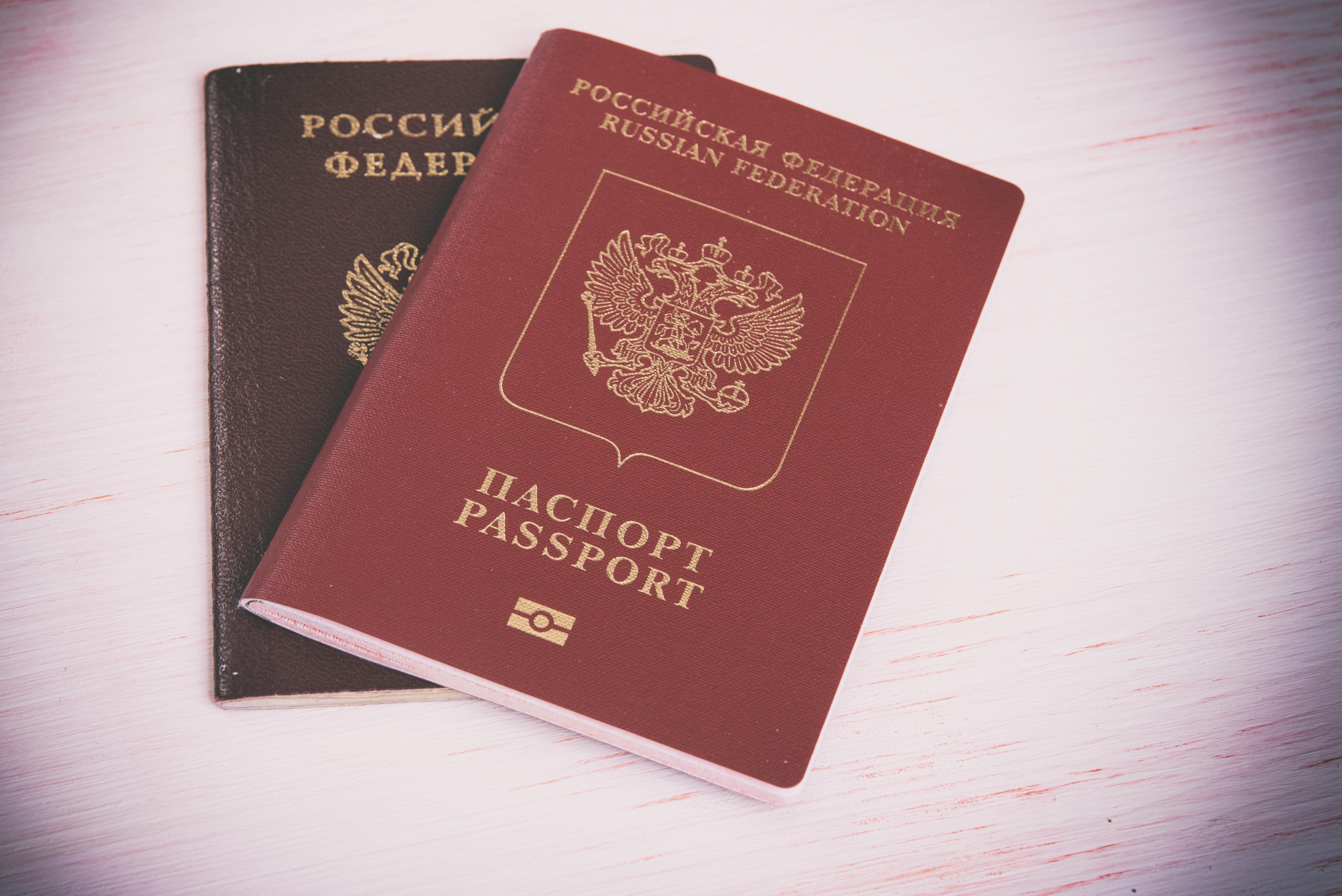 Два паспорта, для оформления которых может понадобится военный билет