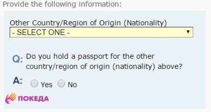 Заполнение анкеты на визу США пошагово