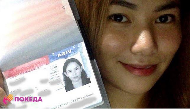 approve visa