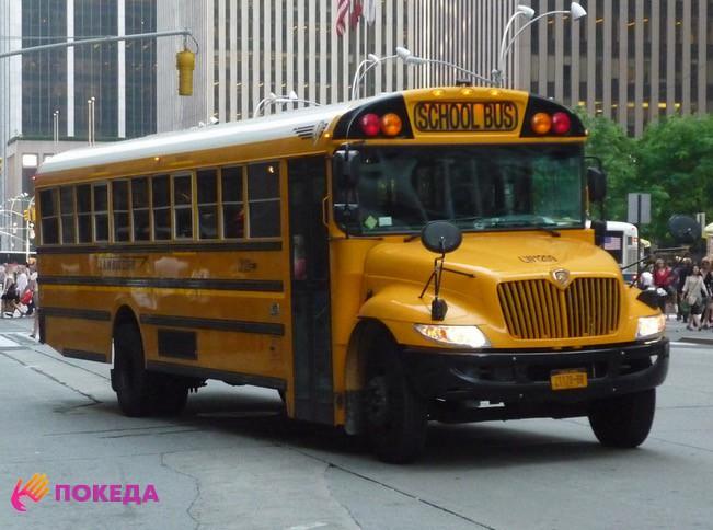 Американский школьный автобус
