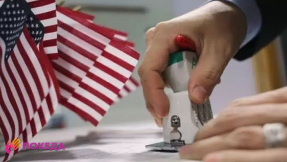 виза в США сколько ждать