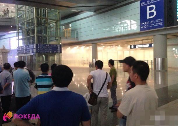 Ожидание в Аэропорту Китая