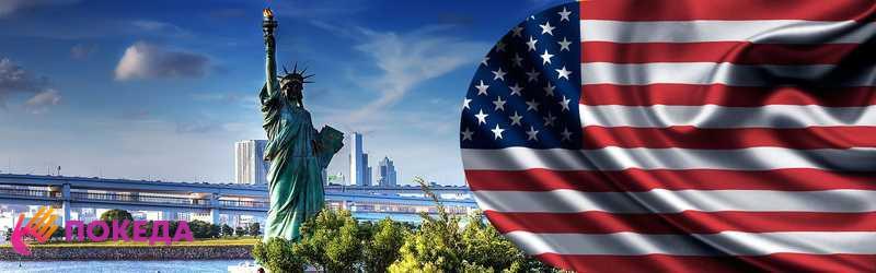 Фото статуи свободы и американский флаг