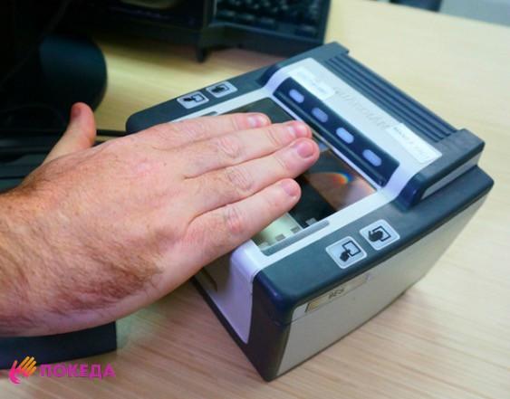 Сбор биометрических данных в посольстве США