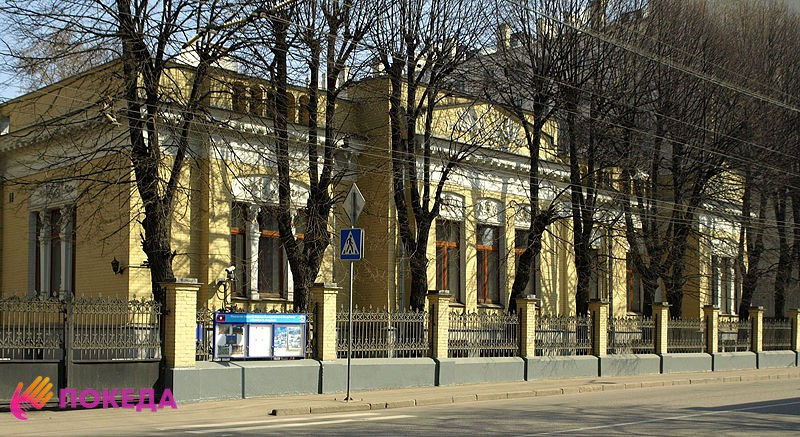 лаос посольство