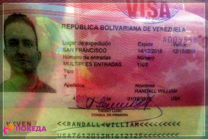 primer-vizy-venesuely