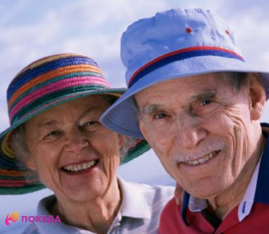 американские пенсионеры