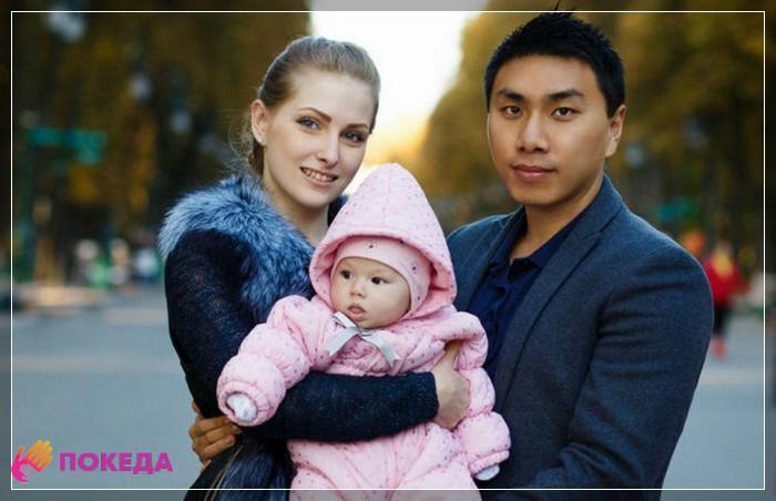 русско-китайская семья