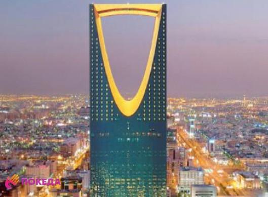 небоскреб Саудовская Аравия