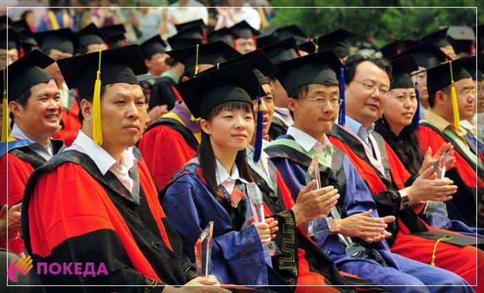 учиться в Китай