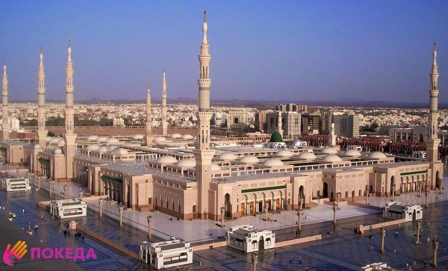 Саудовская Аравия, мечеть