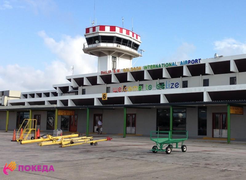 Аэропорт в Белизе