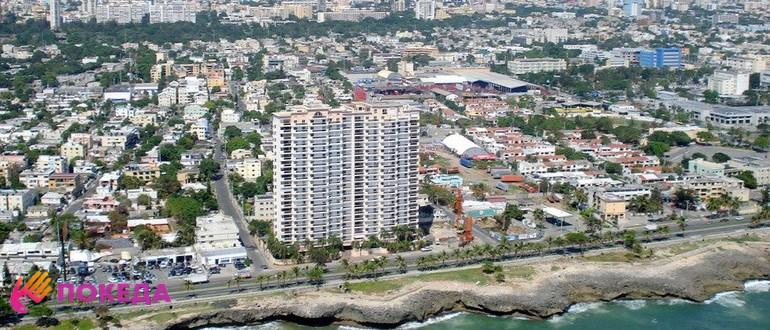 Столица Доминиканской Республики