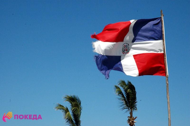 Оформление визы происходит в консульстве Доминиканы
