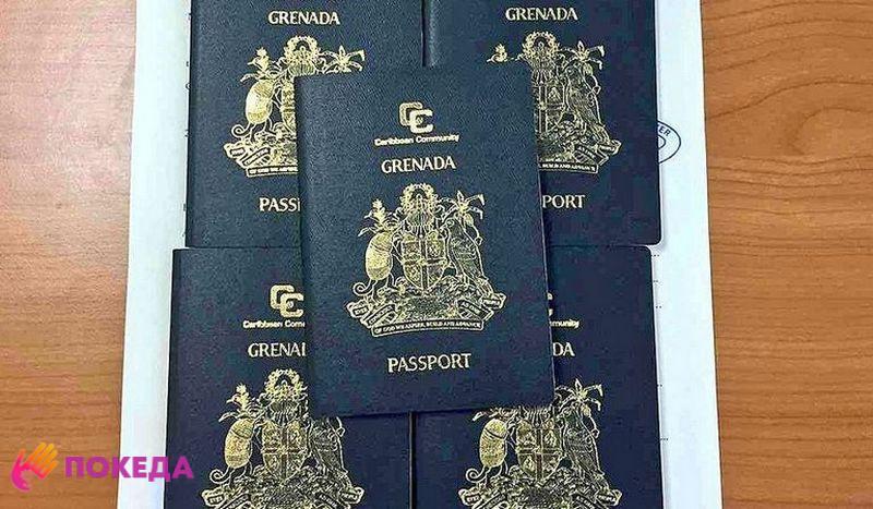 Получение паспорта Гренады