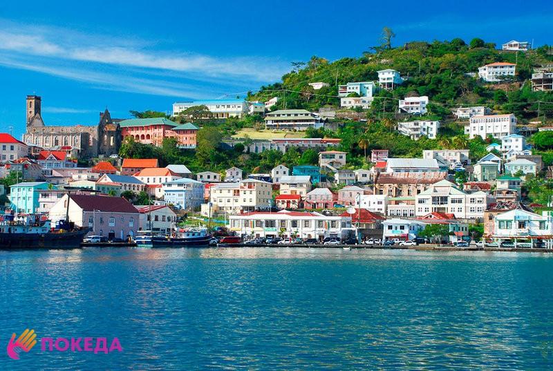 Плюсы и минусы гражданства Гренады
