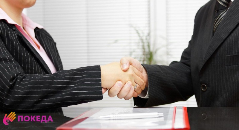 Оформление сделки