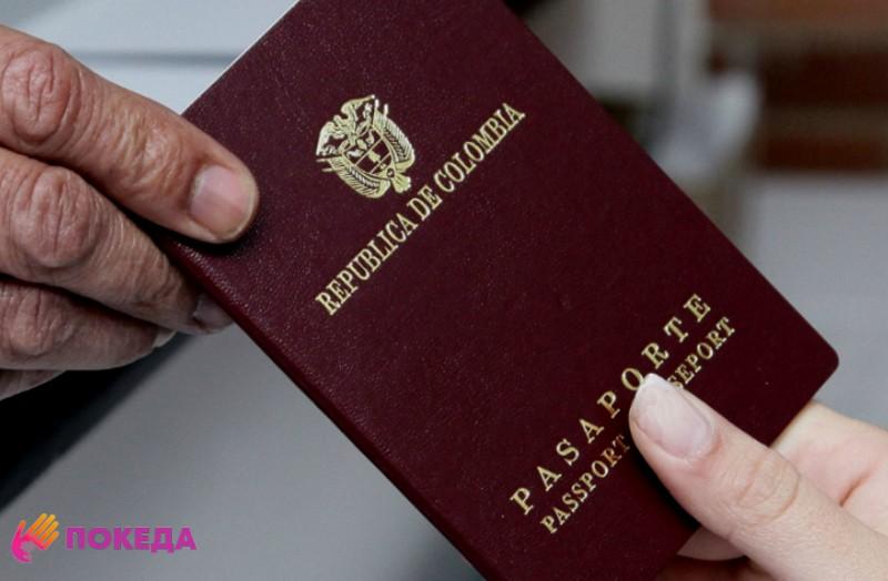 Паспорт Колумбии
