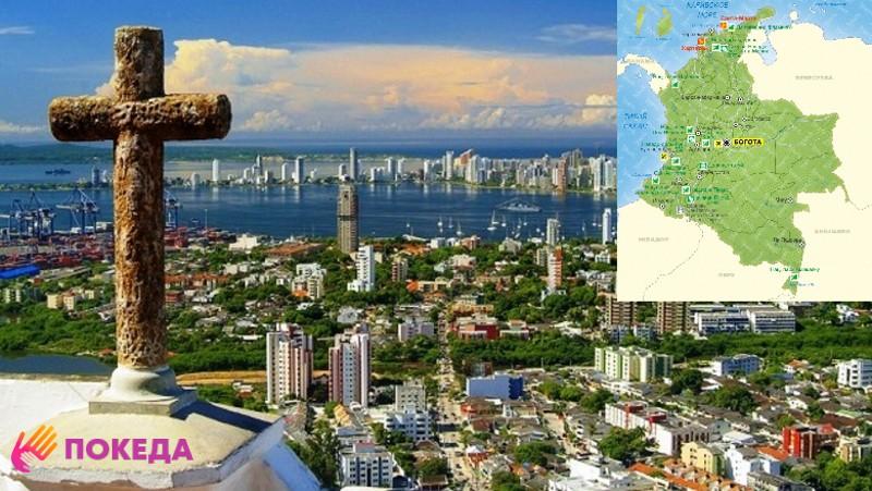 Карта и вид Колумбии