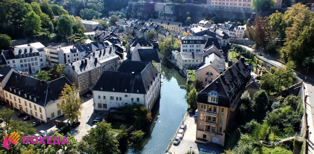 Город в Люксембурге