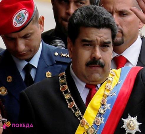 Работа или бизнес в Венесуэле для граждан РФ