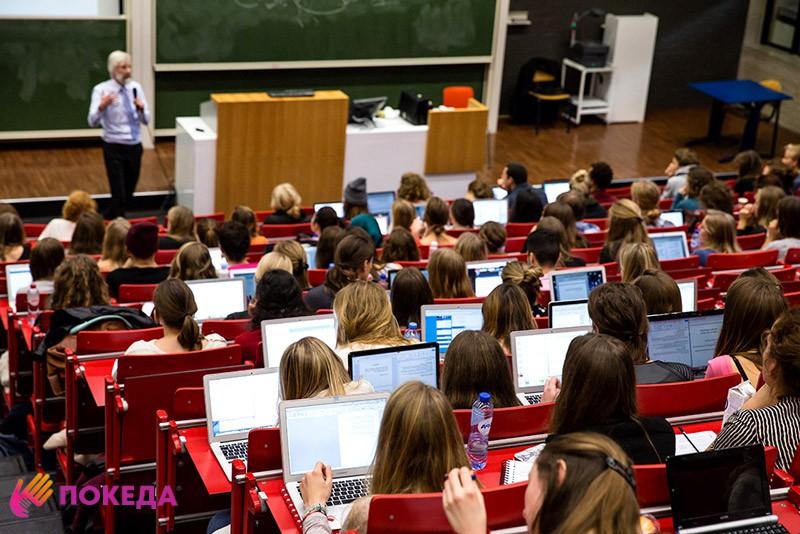Учеба в Нидерландах