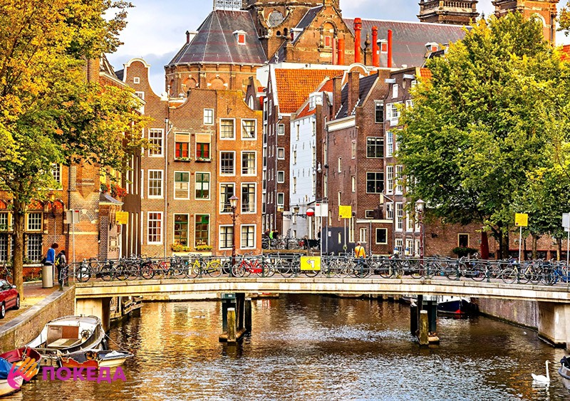 Нидерланды член Евросоюза