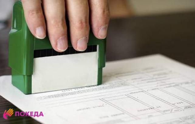 состояние счета для визы
