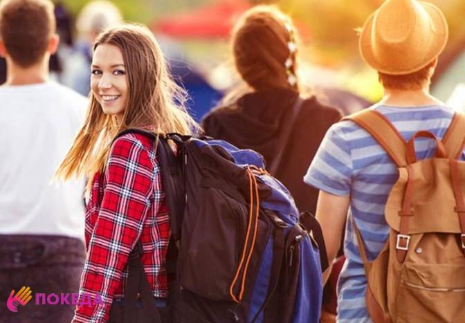 Подросток путешествует