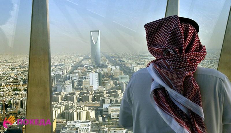 Деловой центр Саудовской Аравии