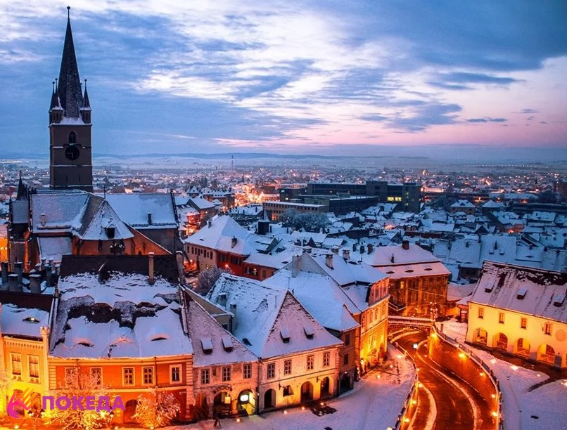 Зима в Румынии