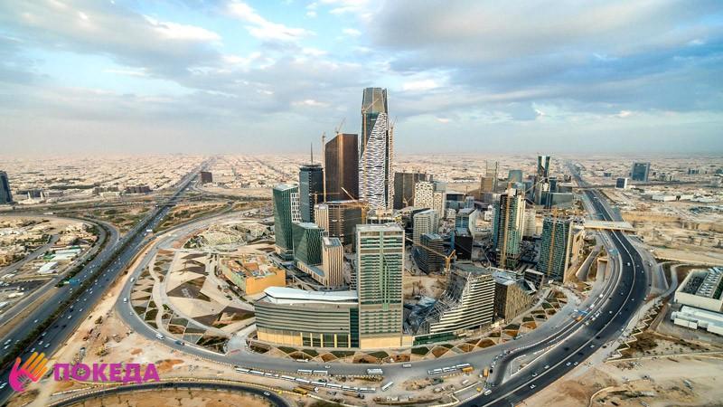 Виз для посещения Саудовской Аравии не существует