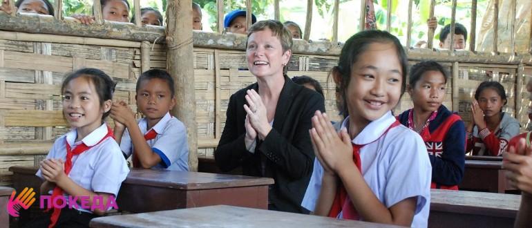 Учеба в Лаосе