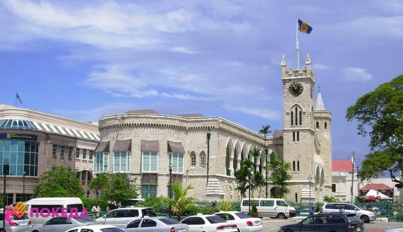 Столица Барбадоса