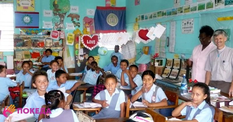 Школа в Белизе