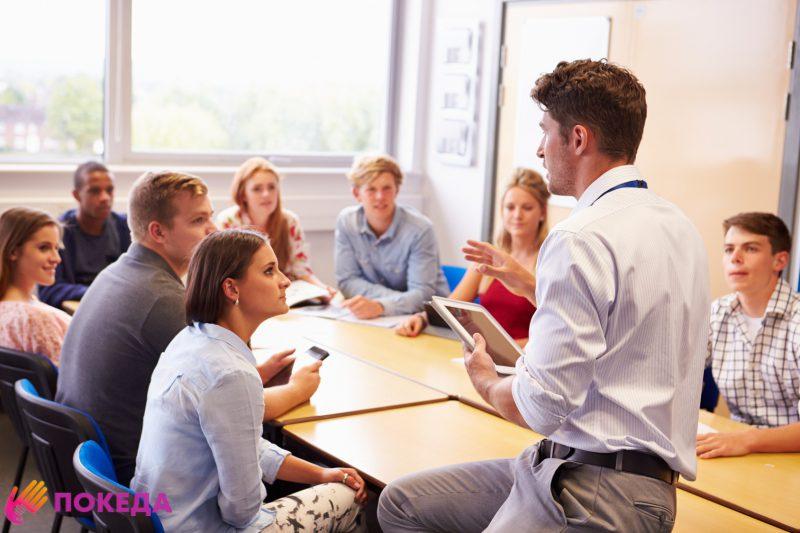 Языковые курсы в Лихтенштейне